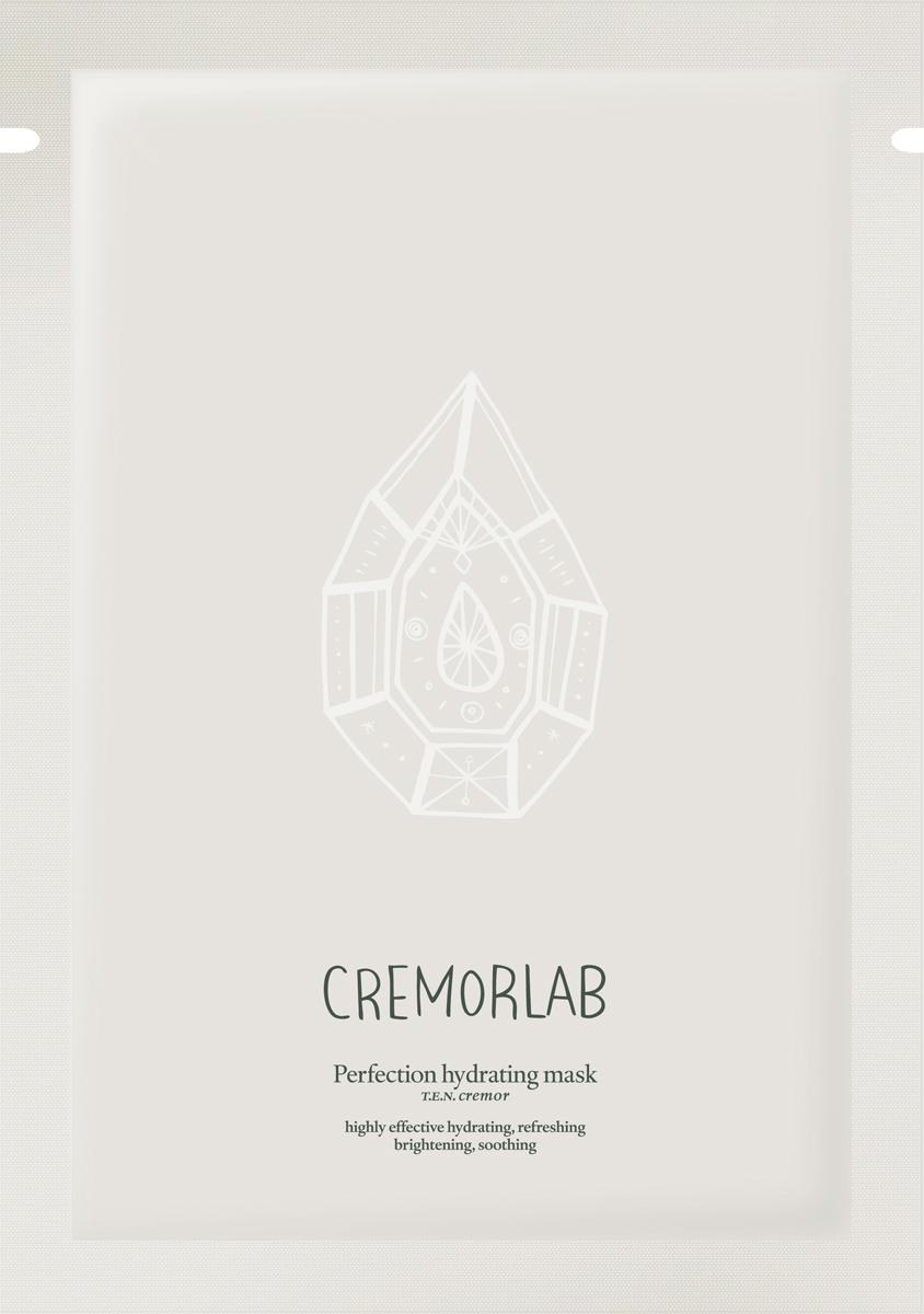 Cremorlab T.E.N. Cremor Perfection Hydrating Mask / Маска гидрогелевая, глубокое увлажнение 1 штFS-00897Гидрогелевая маска на тканой основе из 100% экологически чистой натуральной целлюлозы предназначена для быстрого и эффективного восстановления обезвоженной кожи. Роскошный увлажняющий комплекс помогает насытить кожу влагой и предотвращает ее потерю. Высокая концентрация увлажняющих активных ингредиентов обеспечивает глубокое пролонгированное увлажнение кожи, ощущение комфорта и свежести. Маска уменьшает красноту, отеки и шелушения, восстанавливает эластичность и упругость, тонизирует и снимает стресс. Избавляет кожу от токсинов, обеспечивает хороший дренажный эффект. Даже после первого применения кожа становится нежной и бархатистой. Для всех типов кожи, включая чувствительную.Объем: 1 штука - 30 мл