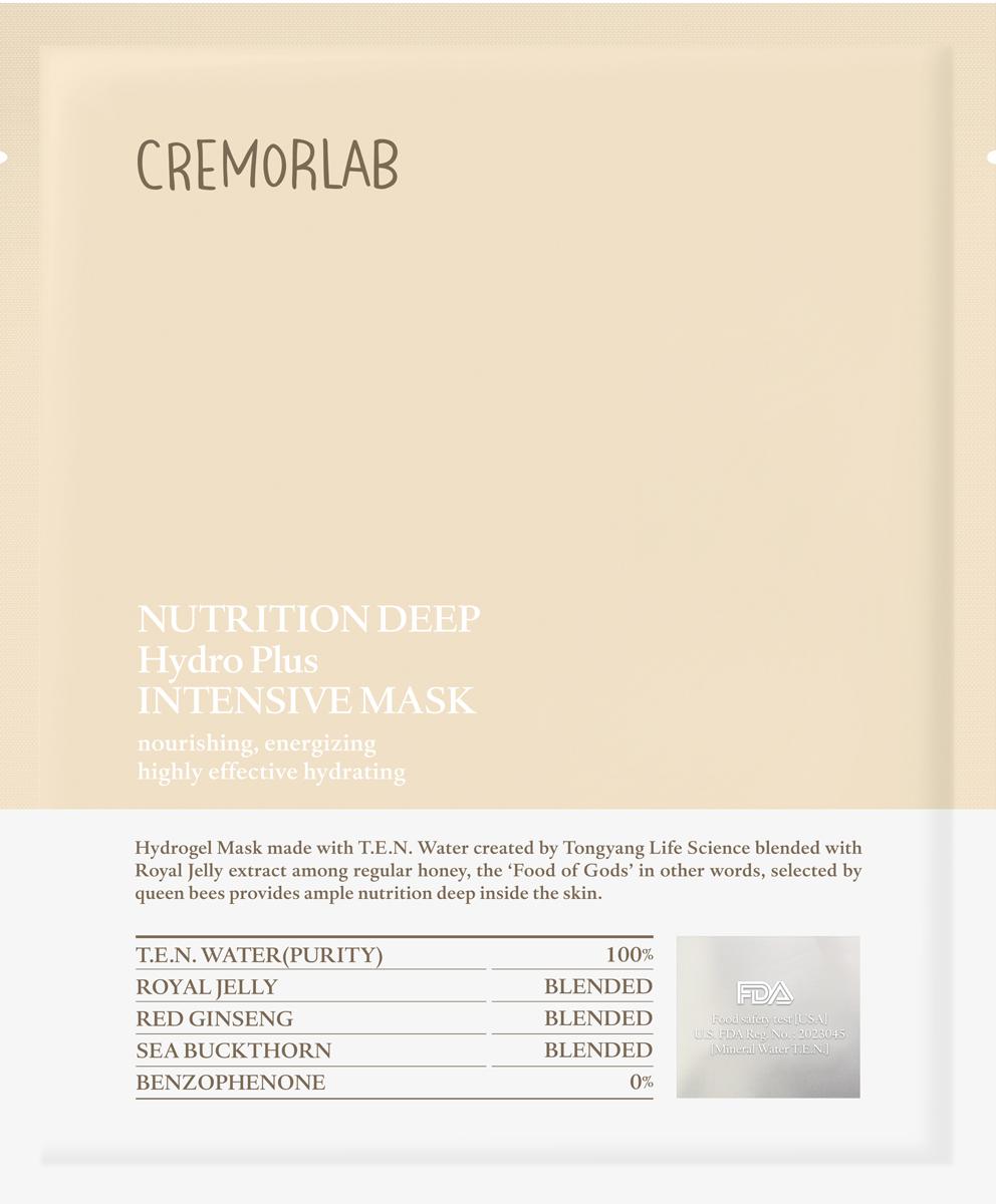 Cremorlab Nutrition Deep Hydro Plus Intensive Mask / Маска питательная с экстрактом маточного молочка пчел 1 штFS-00897Гидрогелевая маска класса премиум способствует глубокому проникновению и усвоению питательных веществ, влаги, витаминов, аминокислот и минералов из маточного молочка пчел в глубокие слои кожи. Маска на тканой основе из 100% экологически чистой натуральной целлюлозы, не содержит парабенов. Является источником Омега-7 (пальмитолеиновой кислоты), одного из главных и самых редких элементов кожи. Глубоко питает, улучшает упругость и тургор кожи, снимает раздражения и покраснения, препятствует чрезмерному испарению влаги. Прекрасный результат на утомленной и поврежденной коже, положительно влияет на функциональное состояние кожи, оставляя ее нежной и бархатистой даже после первого применения. Подходит для всех типов кожи, гипоаллергенна.Объем: 1 штука -25 грамм