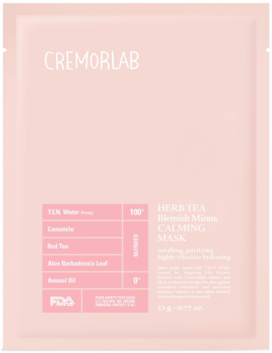 Cremorlab Herb Tea Blemish Minus Calming Mask / Маска успокаивающая с экстрактами ромашки и чая 1 шт61508Маска, изготовленная из 100% натуральных экологически чистых волокон. Комплекс растительных компонентов маски с успокаивающим, антибактериальным, противовоспалительным эффектом быстро и без раздражения успокаивает даже чувствительную кожу. Материал и высокая концентрация высокоэффективных ингредиентов способствует прекрасному усвоению кожей активных веществ маски при минимальной аллергенности. Является антиоксидантом, глубоко увлажняет кожу, нейтрализует действие свободных радикалов. Не содержит парабенов, гипоаллергенна. Подходит для всех типов и состояний кожи.Объем: 1 штука - 25 грамм