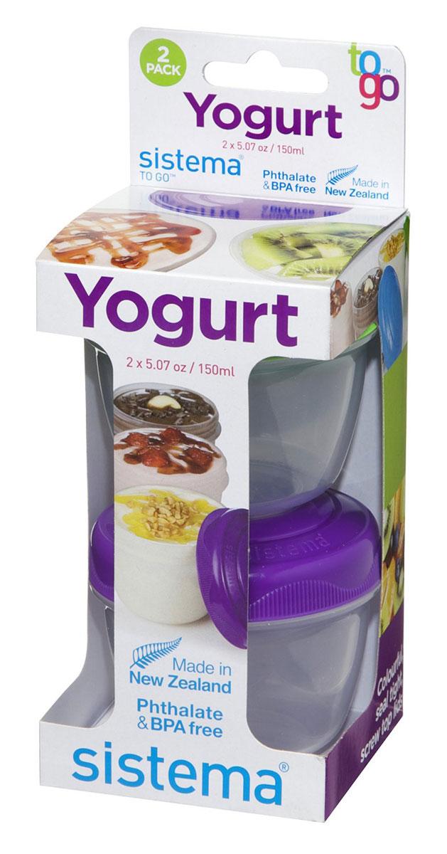Контейнер для йогурта Sistema To Go, цвет: фиолетовый, салатовый, 150 мл, 2 штVT-1520(SR)Контейнер Sistema To Go изготовлен из высококачественного пластика. Изделие идеально подходит не только для хранения, но и для транспортировки пищи. Контейнер имеет крышку, которая плотно закрывается и оснащена специальной силиконовой прослойкой, предотвращающей проникновение влаги, запахов и вытекание жидкости. Изделие подходит для домашнего использования, для пикников, поездок, отдыха на природе, его можно взять с собой на работу или учебу. Можно использовать в СВЧ-печах, холодильниках и морозильных камерах. Можно мыть в посудомоечной машине