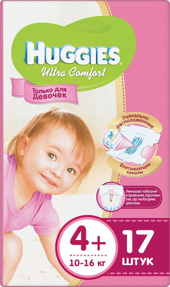 Huggies Подгузники для девочек Ultra Comfort 10-16 кг (размер 4+) 17 шт лифчики для девочек 10