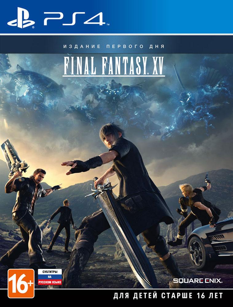Final Fantasy XV. Day One Edition (PS4)  видеоигра square enix final fantasy xv digital standard edition