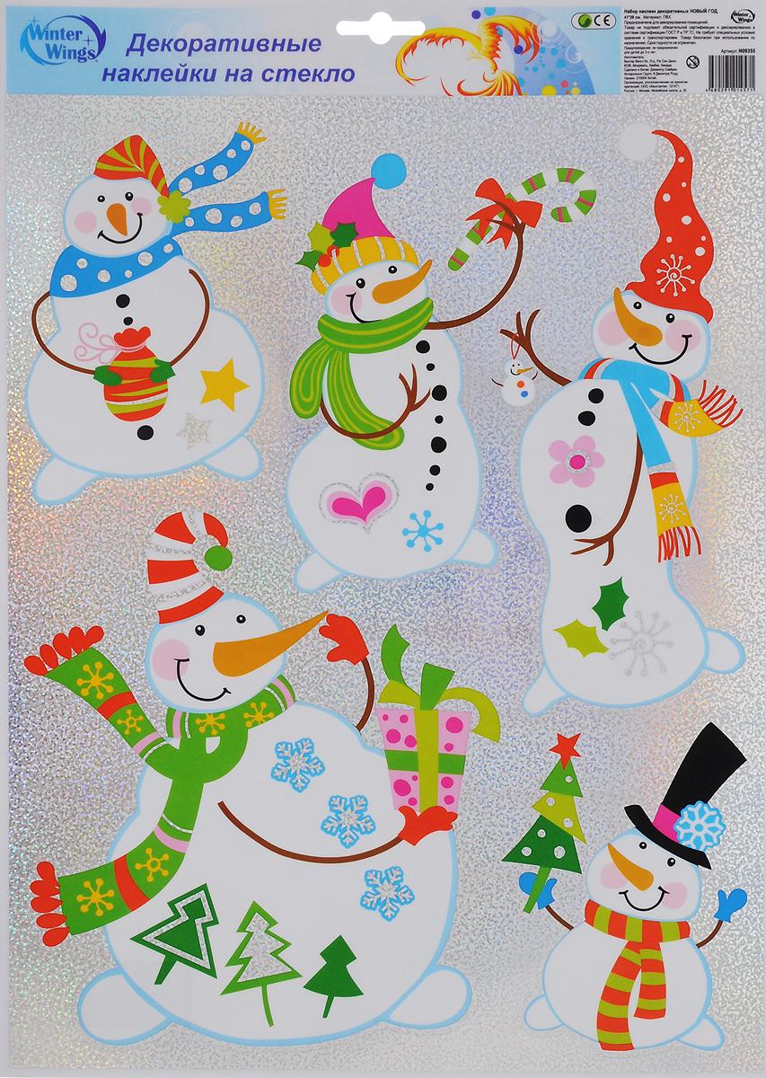 Украшение новогоднее оконное Winter Wings Новый год, 5 штLHS010_красные сердечкиНовогоднее оконное украшение Winter Wings Новый год поможет украсить дом к предстоящим праздникам. Наклейки изготовлены из ПВХ.С помощью этих украшений вы сможете оживить интерьер по своему вкусу, наклеить их на окно, на зеркало или на дверь.Новогодние украшения всегда несут в себе волшебство и красоту праздника. Создайте в своем доме атмосферу тепла, веселья и радости, украшая его всей семьей. Размер листа: 41 х 29 см. Количество наклеек на листе: 5 шт. Размер самой большой наклейки: 20,5 х 18,5 см.Размер самой маленькой наклейки: 13 х 9 см.