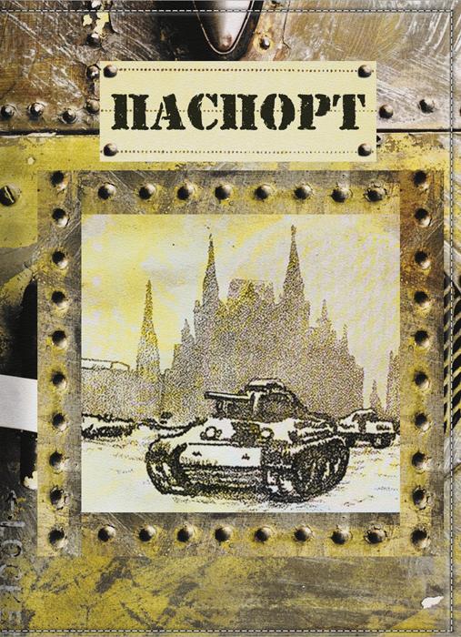 Обложка для паспорта мужская КвикДекор Танкист, цвет: хаки. DC-15-0030-195534Оригинальная, яркая и качественная обложка для паспорта КвикДекор Танкист изготовлена из качественной экокожи. Подходит для всех видов паспортов, как общегражданских, так и заграничных. Изображение устойчиво к стиранию. Изделие раскладывается пополам.Яркий современный дизайн, который является основной фишкой данной модели, будет радовать глаз.