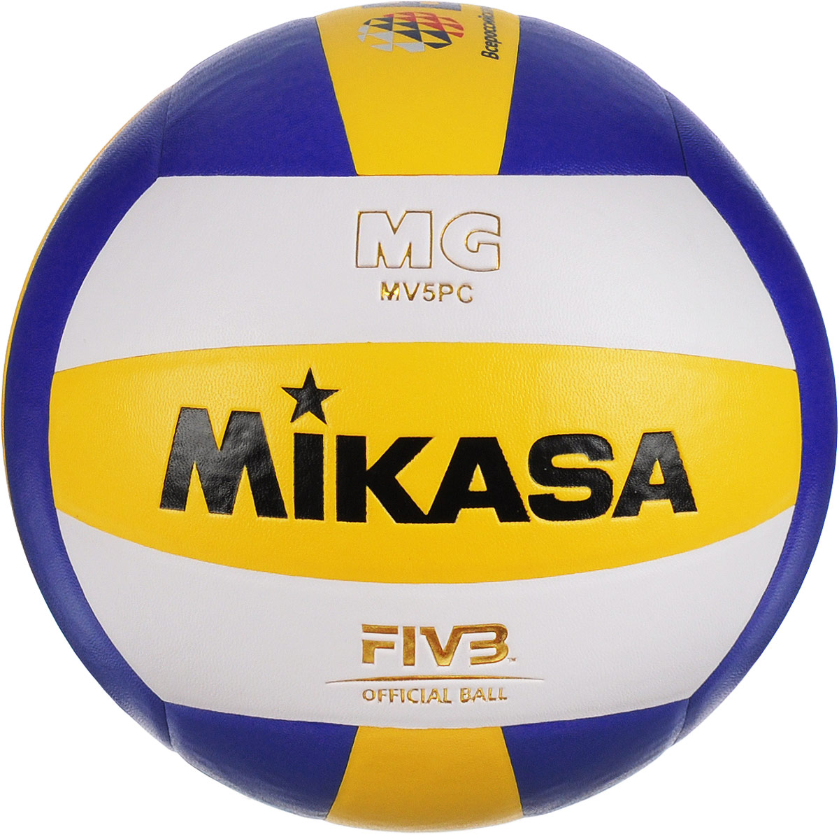 Мяч волейбольный Mikasa MV 5 PC. Размер 5120330_white/redОблегченный мяч Mikasa MV 5 PC предназначен для игр и тренировок команд разных уровней. Изделие выполнено из синтетической кожи. Камера изготовлена из бутила. УВАЖЕМЫЕ КЛИЕНТЫ!Обращаем ваше внимание на тот факт, что мяч поставляется в сдутом виде. Насос в комплект не входит.