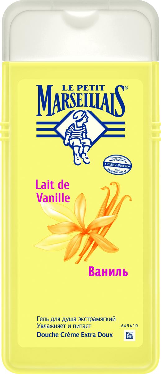 Le Petit Marseillais Гель для душа Ваниль 650мл72523WDГель для душа Le Petit Marseillais Ваниль увлажняет и питает. Ванильное молочко широко используется благодаря своим увлажняющим и питательным свойствам. Этот гель для душа отличает насыщенный и элегантный аромат.