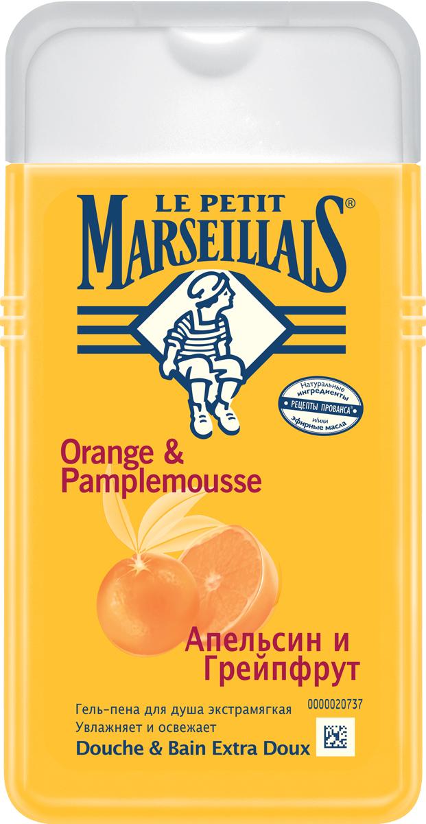Le Petit Marseillais Гель-пена для душа Грейпфрут и апельсин 250 млFS-00897Апельсин – это часть культуры Прованса и символ Средиземноморья. В наших рецептах используются апельсины органического происхождения, выращенные в бассейне Средиземного моря. Гель нежно очищает кожу благодаря экстрамягкой формуле, легко и быстро смывается, оставляя на коже цитрусовый аромат, наполненный тонизирующими и солнечными нотками. Ваша кожа мягкая, свежая, она хорошо увлажнена. Нейтральный для кожи pH / Протестировано дерматологами