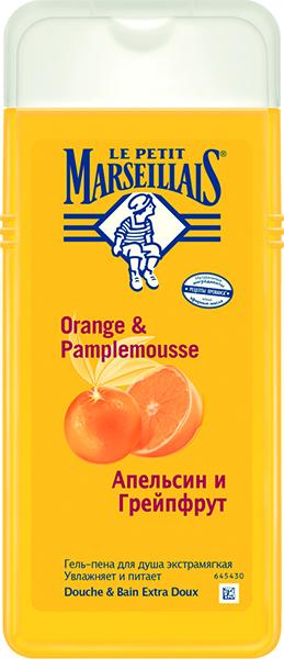 Le Petit Marseillais Гель-пена для душа Грейпфрут и апельсин 650млFS-00897Апельсин – это часть культуры Прованса и символ Средиземноморья. В наших рецептах используются апельсины органического происхождения, выращенные в бассейне Средиземного моря. Гель нежно очищает кожу благодаря экстрамягкой формуле, легко и быстро смывается, оставляя на коже цитрусовый аромат, наполненный тонизирующими и солнечными нотками. Ваша кожа мягкая, свежая, она хорошо увлажнена. Нейтральный для кожи pH / Протестировано дерматологами
