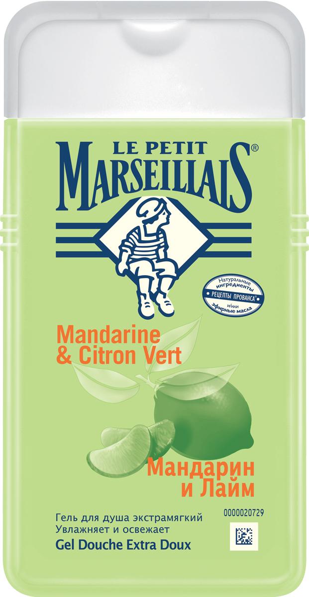 Le Petit Marseillais Гель для душа Мандарин и Лайм 250млFS-00897Мандарины известны своим фруктовым игристым ароматом. Мы собираем их вручную под щедрым солнцем Средиземноморья. Уроженец Корсики, сочный и кисловатый лайм выращивают на экофермах. Благодаря экстрамягкой формуле гель нежно очищает вашу кожу, легко и быстро смывается, оставляя восхитительный сладкий аромат. Ваша кожа мягкая, она хорошо увлажнена и насыщена.Нейтральный для кожи pH / Протестировано дерматологами