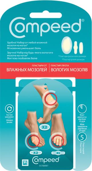 Compeed Пластырь от влажных мозолей на ногах Mix Pack 5 шт3102207Инновационный* пластырь Compeed® создан специально для заживления влажных мозолей:действует как «вторая кожа», поддерживая естественный уровень увлажненностимгновенно уменьшает боль от влажных мозолейзащищает мозоль от трения, воды и бактерийобеспечивает быстрое заживление кожи. В составе набора пластыри разных форм и размеров, что позволяет подобрать подходящий пластырь в каждой ситуации.