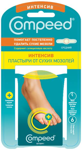 Compeed Пластырь от сухих мозолей на ногах Интенсив 6 шт1301210Compeed® от сухих мозолей интенсив:Обеспечивает точечное активное размягчение кожи с помощью диска с салициловой кислотойМгновенно уменьшает боль благодаря специальной форме с выемкойСоздает оптимальный уровень увлажненности кожи благодаря гидроколлоидной технологииПолиуретановое покрытие защищает от влаги и бактерий, позволяя коже дышатьМожет держаться на коже до 48 часов