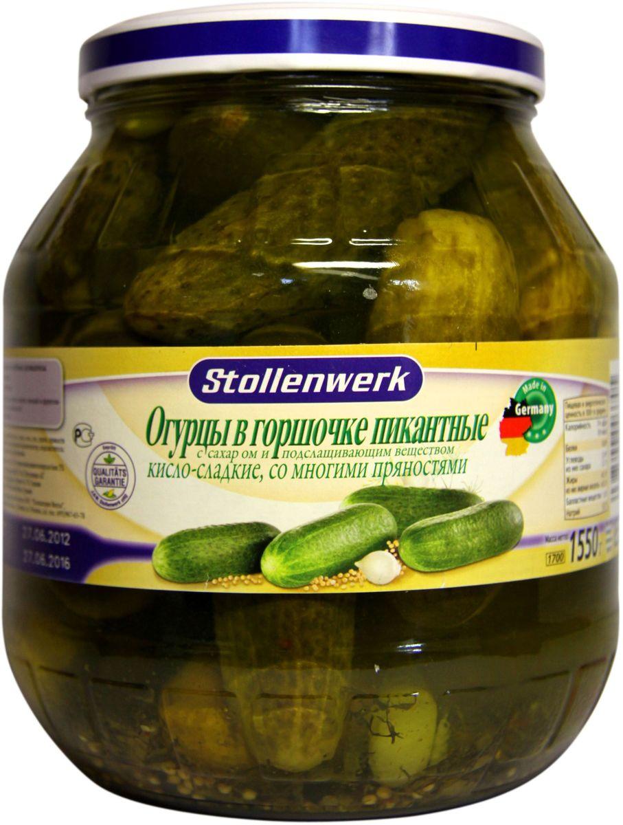 Stollenwerk огурцы пикантные, 1,7 кг24Огурчики Stollenwerk отбираются по одному размеру. Имеют великолепный вкус и хрусткость.