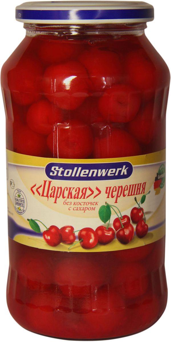 Stollenwerk черешня Царская без косточки, 720 мл4007415005Фрукты Stollenwerk содержат только натуральные фрукты, сахар; без добавления консервантов.