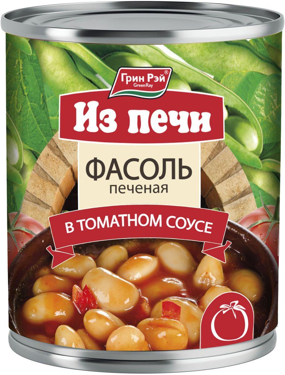 Green Ray фасоль печеная в томатном соусе, 320 мл0120710Настоящая фасоль, приготовленная в печи, с насыщенным, ярким ароматом и нежным вкусом.