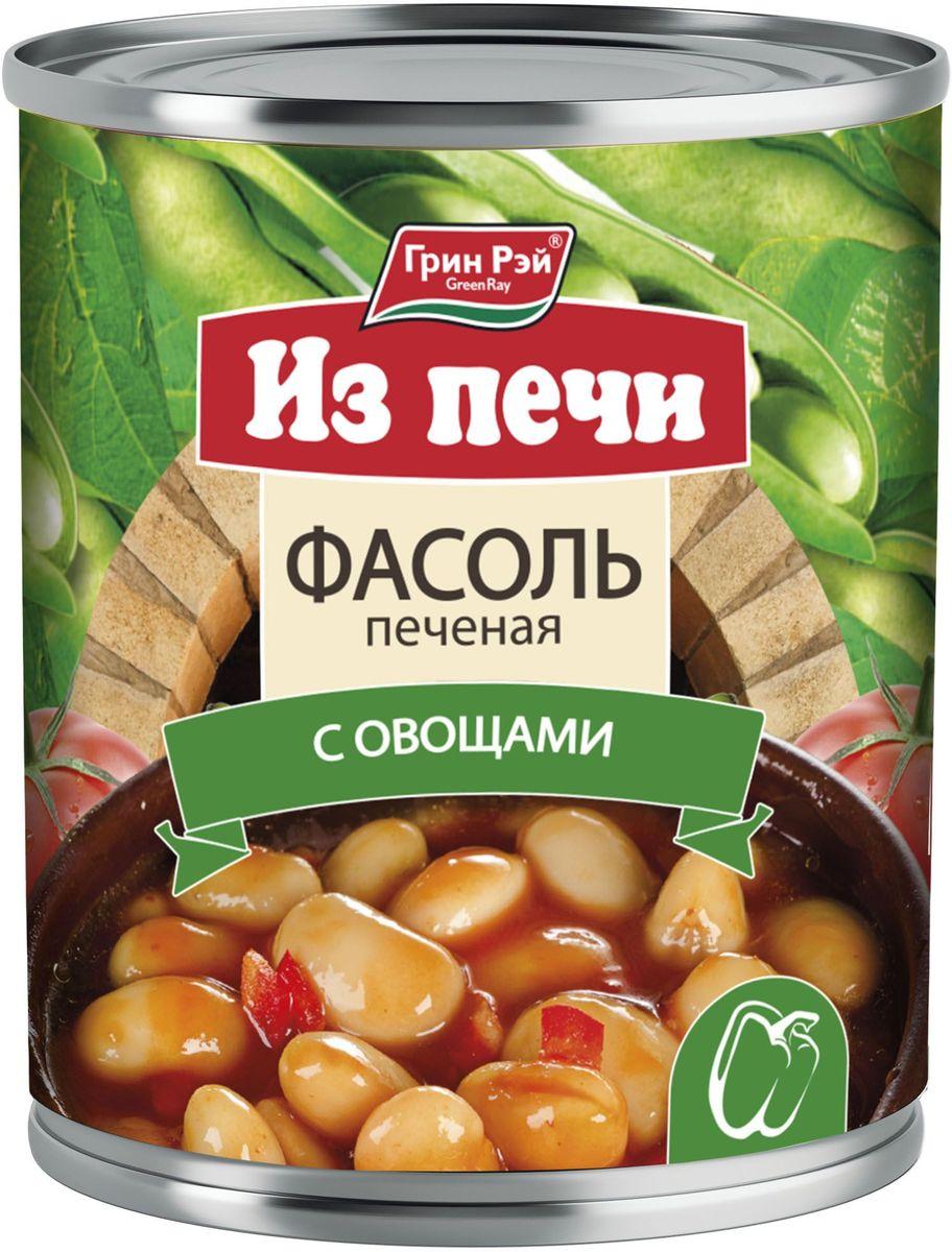 Green Ray фасоль печеная с овощами, 320 мл