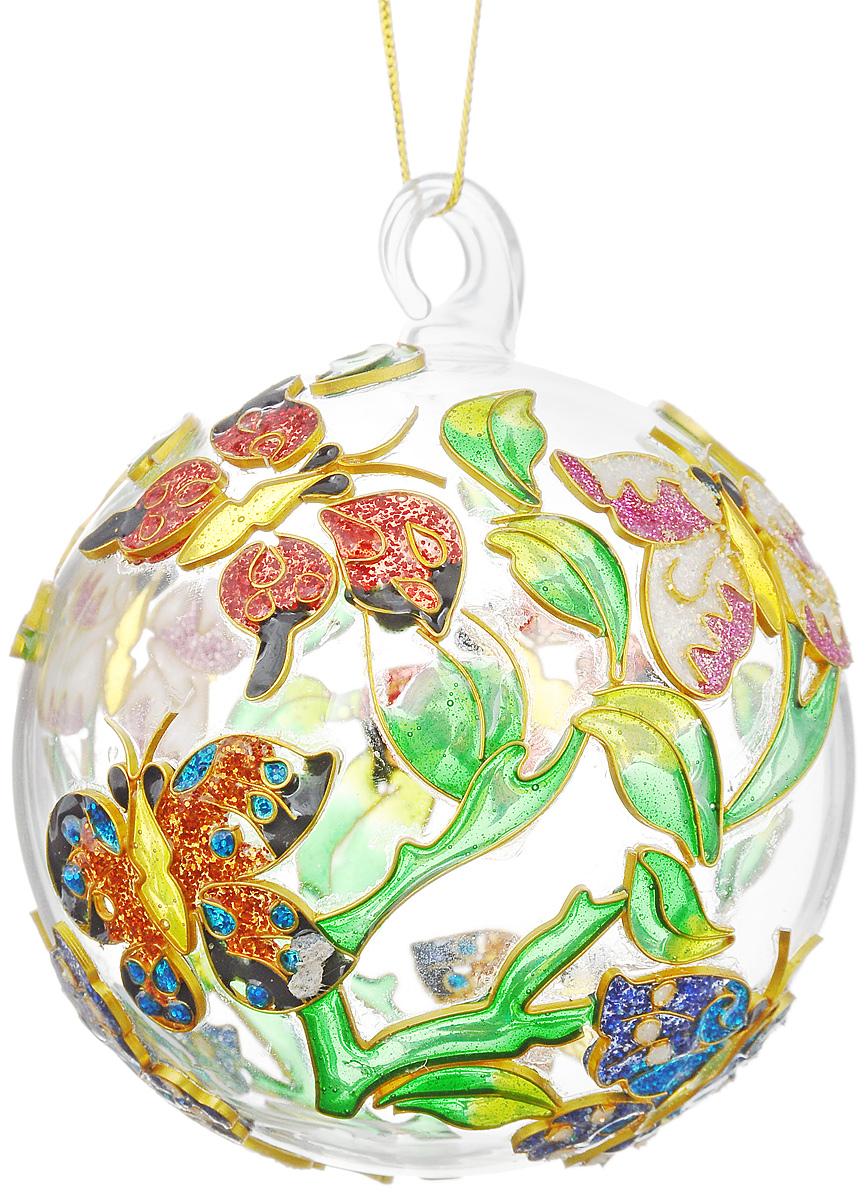 Украшение новогоднее подвесное Winter Wings Бабочки, диаметр 10 смN07798Новогоднее подвесное украшение Winter Wings Бабочки выполнено из стекла и эмали. С помощью специальной петельки украшение можно повесить в любом понравившемся вам месте. Но, конечно, удачнее всего оно будет смотреться на праздничной елке.Елочная игрушка - символ Нового года. Она несет в себе волшебство и красоту праздника. Создайте в своем доме атмосферу веселья и радости, украшая новогоднюю елку нарядными игрушками, которые будут из года в год накапливать теплоту воспоминаний. Откройте для себя удивительный мир сказок и грез. Почувствуйте волшебные минуты ожидания праздника, создайте новогоднее настроение вашим дорогим и близким. Диаметр украшения: 10 см.