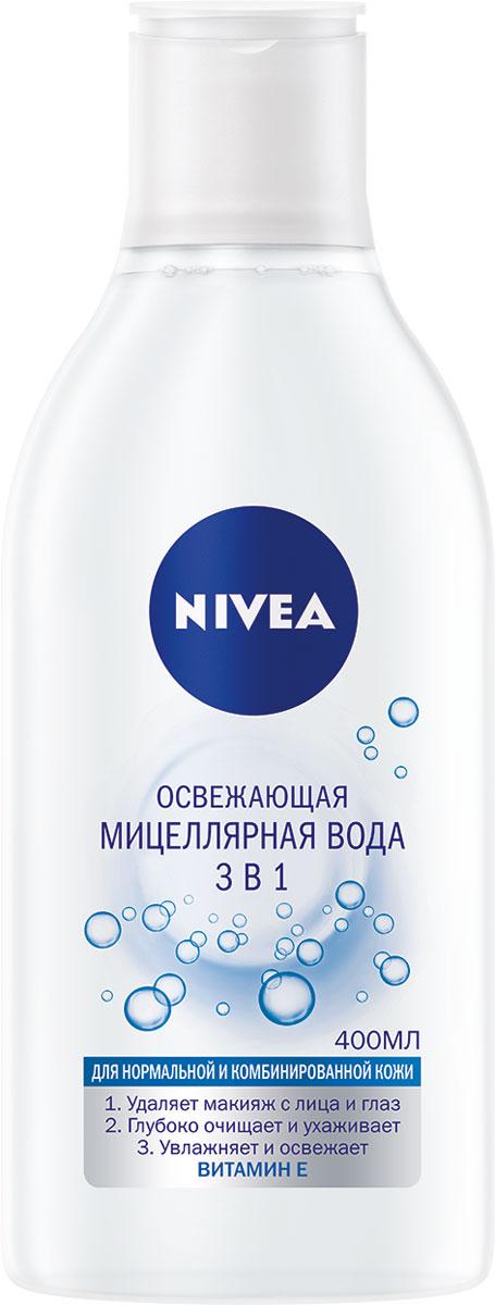 Nivea Вода мицеллярная Освежающая 3в1 для нормальной кожи 400мл7461Освежающая мицеллярная вода 3 В 1 для нормальной и комбинированной кожи, обогащенная Витамином Е удаляет макияж с лица и глаз, глубоко очищает и ухаживает, увлажняет и освежает вашу кожу. Не содержит парабенов, силикона и отдушек.