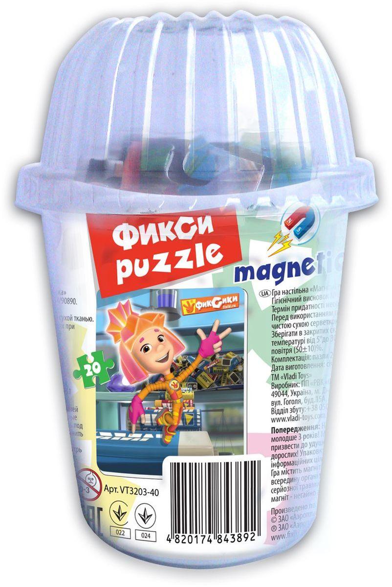 Vladi Toys Пазл для малышей Симка VT3203-40 vladi toys магнитный кукольный театр репка
