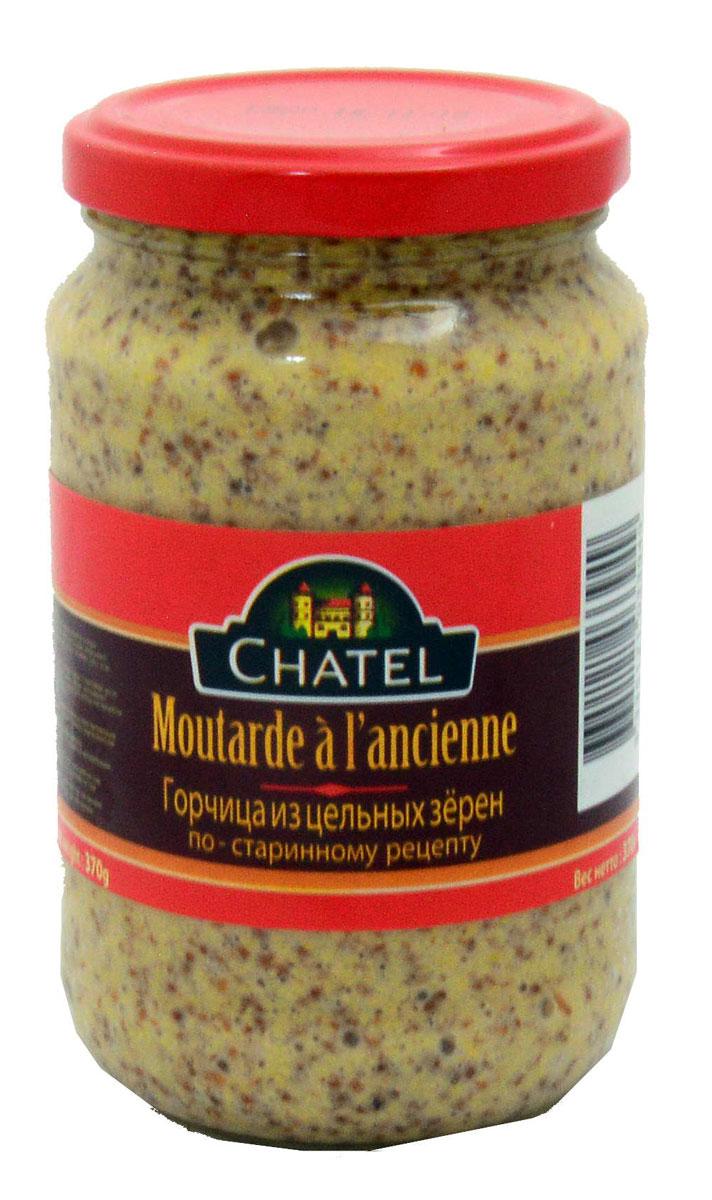 Chatel горчица из цельных зерен, 370 г0120710Остро-сладкая горчица из цельных зерен Chatel - восхитительная приправа для мяса, колбасок и сосисок, заливного.