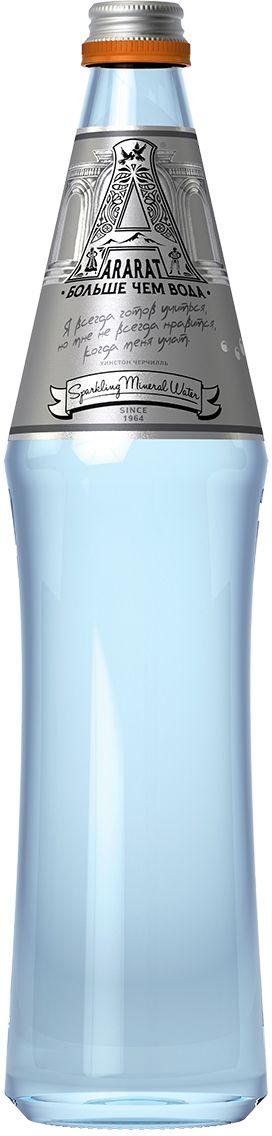 Ararat вода газированная минеральная лечебно-столовая, 0,6 л4850006310025Минеральная природная питьевая лечебно-столовая газированная.Разлито на территории минеральных источников Арарат скважина №11, ущелье Борот-Ахбюр, Армения.Эффект: употребление воды Арарат поможет привести в норму водно-минеральный обмен организма, стимулирует систему пищеварения, благодаря сбалансированному природному минеральному составу.Хранить в защищенном от солнца помещениях при температуре от +5 до +20°С
