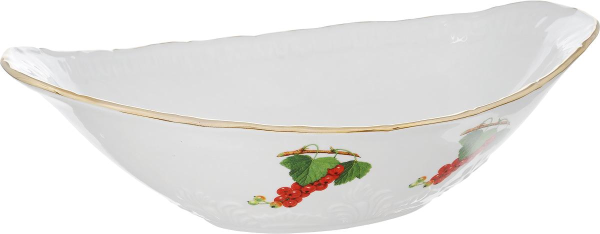 Салатник Фарфор Вербилок Ладья. Смородина, 1,2 лVT-1520(SR)Салатник Фарфор Вербилок Ладья. Смородина изготовлен из высококачественного фарфора. Внешняя стенка оформлена красочным изображением. Такой салатник будет смотреться не только стильно, но и элегантно. Он дополнит коллекцию кухонной посуды и будет служить долгие годы. Размер салатника (по верхнему краю): 27,5 х 15 см. Высота салатника: 8 см.