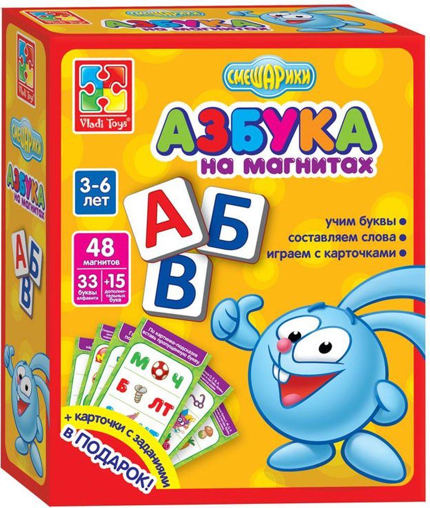 Vladi Toys Обучающая игра Азбука на магнитах Смешарики vladi toys vladi toys мягкие пазлы азбука на магнитах