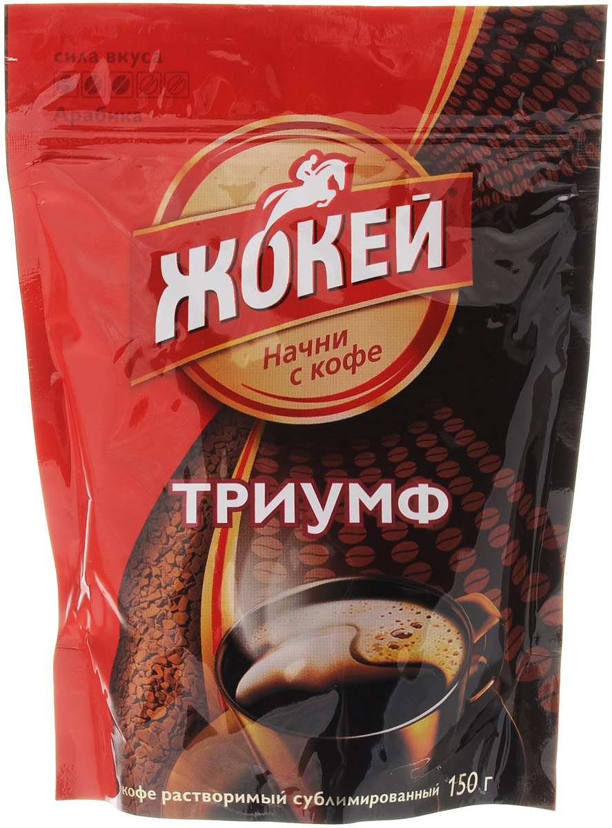 Жокей Триумф кофе растворимый, 150 г (м/у)0120710Растворимый кофе Жокей Триумф обладает мягким, нежным вкусом с тонким, благородным ароматом.