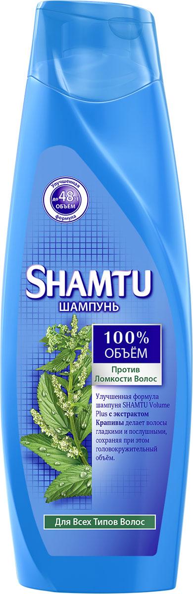 Shamtu Шампунь Против ломкости волос с экстрактом крапивы 360 млMQ346Улучшенная формула Shamtu Volume Plus c экстрактом крапивы делает волосы гладкими и послушными, сохраняя при этом головокружительный объем.