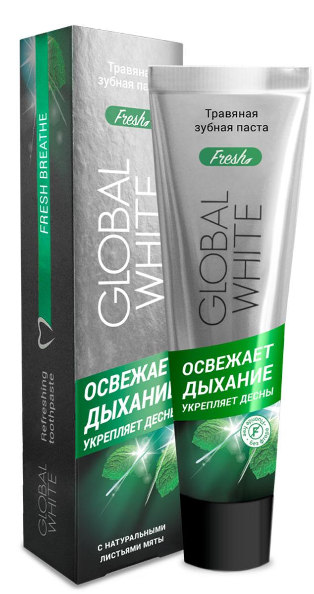 Global White Травяная зубная паста Фреш, 100 млMP59.3DЕжедневный уход. Активные компоненты входящие в состав бережно очищают, надолго освежают дыхание и оказывают антисептическое действие. В состав пасты входят натуральные листья мяты. Экстракт крапивы содержит витамины K A C E B5 и микроэлементы, которые способствуют усилению обмена веществ в тканях и стимулируют процессы регенерации в полости рта. Экстракт ромашки способствует предотвращению воспаления тканей дёсен и оказывает успокаивающее и антисептическое действие. Экстракт брусники и зверобоя содержит в составе витамин С и микроэлементы,обладающие бактерицидным и вяжущим свойствами.