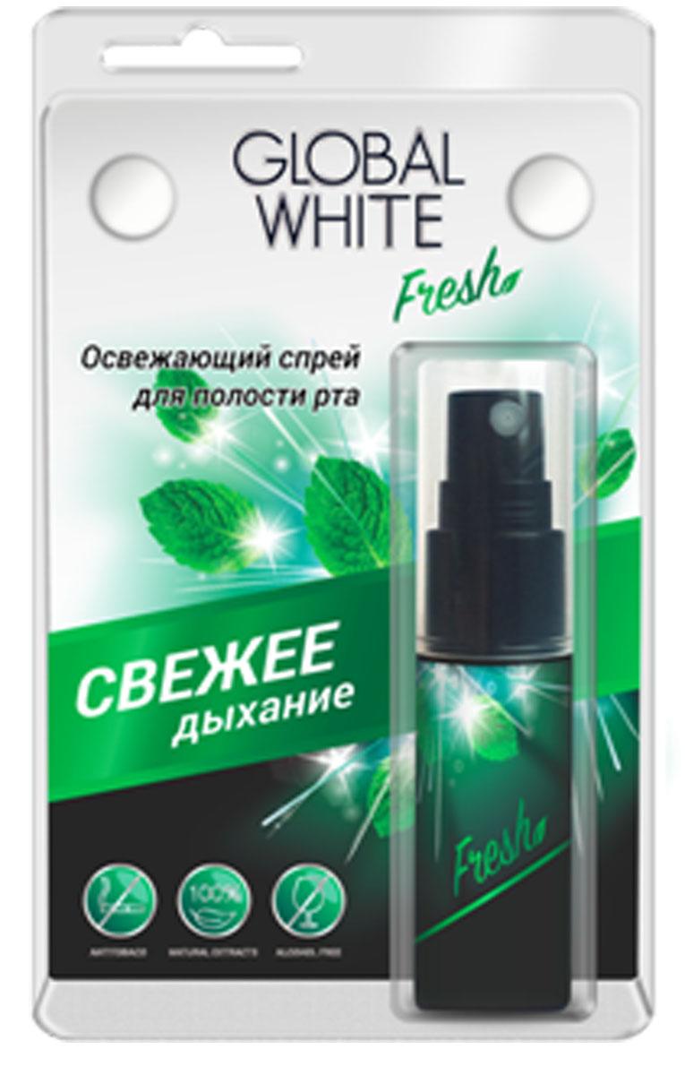 Global White Освежающий спрей для полости рта, 15 мл84850536_золушка/голубой, розовыйСпрей увложняет слизистою оболочку полости рта и способствует устранению неприятного запаха изо рта после приема пищи, табака, алкоголя