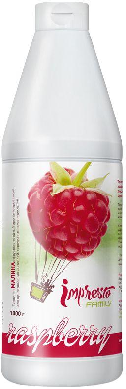 Impresto Family Топпинг Малина, 1 лSTPPN0-000026Пленительно сладкая, свежая, такая нежная и мягкая малина – одна из самых любимых ягод – наполнит ваш напиток или блюдо сочным ароматом лета.Не содержит ГМО.