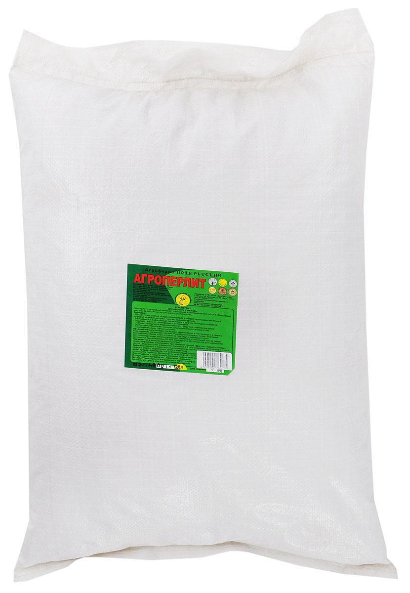Дренаж Поля Русские Агроперлит, 25 лBH0119-RДренаж Поля Русские Агроперлит – это природный минерал, получаемый из вулканического песка и обладающий уникальной способностью улучшать структуру почвы. Поскольку агроперлит является формой природного стекла, он относится к химически инертным и имеет нейтральную среду рН. Предназначен для посадки, пересадки, черенкования всех видов растений, кустарников и деревьев.Свойства:Делает почву рыхлой, воздухопроницаемой и способствует развитию мощной здоровой корневой системы - основы будущего урожая.Впитывает в 3-4 раза больше своей массы и водных растворов удобрений.Создает оптимальную воздушно-влажную среду для развития растений.Экологически безопасен, инертен, химически и биологически стоек.Не содержит семян сорных растений.Объем: 25 л.