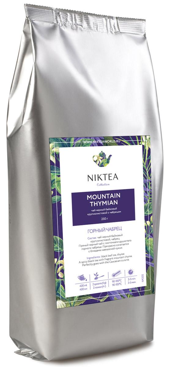 Niktea Mountain Thymian черный листовой чай, 250 гTALTHB-DP0024Niktea Mountain Thymian - пряный черный чай с листочками душистого горного чабреца. Прекрасно сочетается с блюдами кавказской кухни.NikTea следует правилу качество чая - это отражение качества жизни и гарантирует:Тщательно подобранные рецептуры в коллекции топовых позиций-бестселлеров.Контролируемое производство и сертификацию по международным стандартам.Закупку сырья у надежных поставщиков в главных чаеводческих районах, а также в основных центрах тимэйкерской традиции - Германии и Голландии.Постоянство качества по строго утвержденным стандартам.NikTea - это два вида фасовки - линейки листового и пакетированного чая в удобной технологичной и информативной упаковке. Чай обладает многофункциональным вкусоароматическим профилем и подходит для любого типа кухни, при этом постоянно осуществляет оптимизацию базовой коллекции в соответствии с новыми тенденциями чайного рынка.Листовая коллекция NikTea представлена в герметичной фольгированной упаковке, которая эффективно предохраняет чай от воздействия света, влаги и посторонних запахов, обеспечивая длительное хранение. Каждая упаковка снабжена этикеткой с подробным описанием чая, его состава, а также способа заваривания.