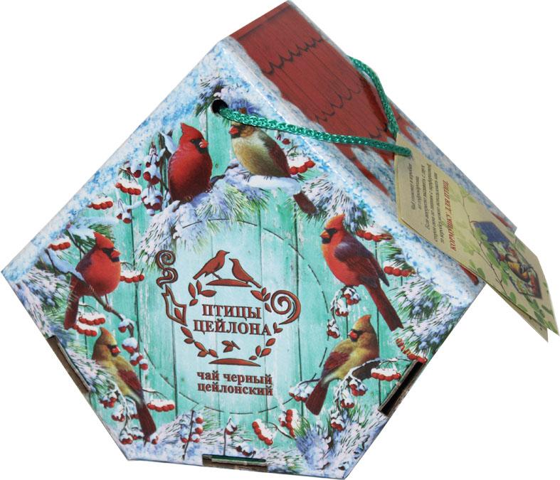 Птицы Цейлона кормушка бирюзовая чай черный листовой, 75 г101246Чай Птицы Цейлона - 100% цейлонский чай, изготовлен и упакован в Шри-Ланке компанией Ceylon Tea Land. Состав: 100% цейлонский чай черный байховый листовой. Стандарт: ОРА крупный лист. Чай при заваривании дает светло-рубиновый настой, с медовыми оттенками во вкусе и аромате. Чай упакован в коробки из гофрокартона. Если аккуратно выдавить с двух сторон окна по линиям с перфорацией, то коробку можно использовать как кормушку для птиц.К каждой пачке прилагается вкладыш с информацией о правильном кормлении птиц.