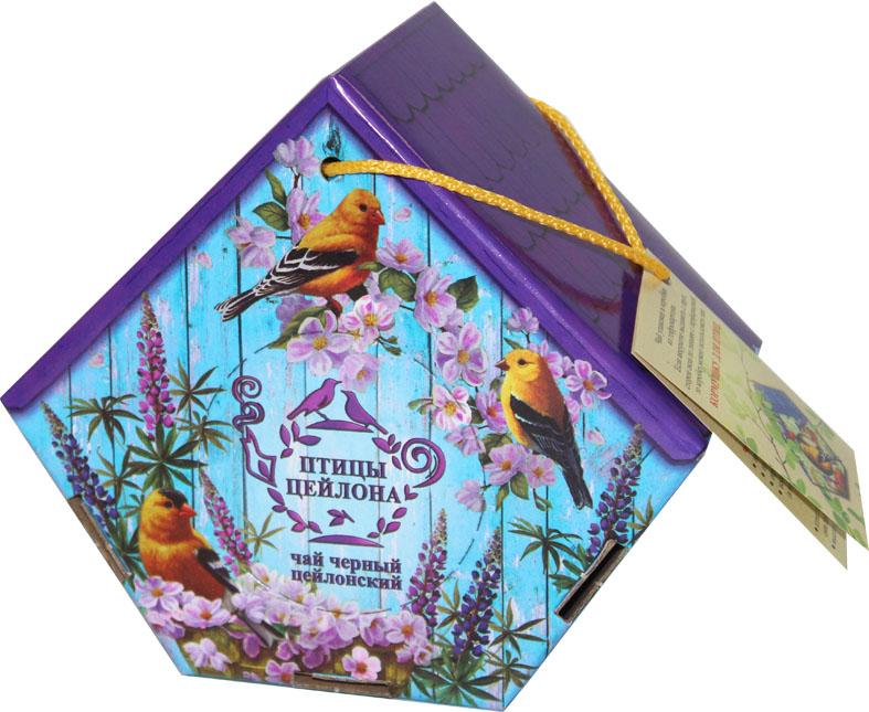 Птицы Цейлона кормушка голубая чай черный листовой, 75 г0120710Чай Птицы Цейлона - 100% цейлонский чай, изготовлен и упакован в Шри-Ланке компанией Ceylon Tea Land. Состав: 100% цейлонский чай черный байховый листовой. Стандарт: FBОР крупный лист. Чай быстро заваривается, образуя рубиновый настой, обладает терпким, слегка вяжущим вкусом, с выразительным цветочным ароматом. Чай упакован в коробки из гофрокартона. Если аккуратно выдавить с двух сторон окна по линиям с перфорацией, то коробку можно использовать как кормушку для птиц.К каждой пачке прилагается вкладыш с информацией о правильном кормлении птиц.