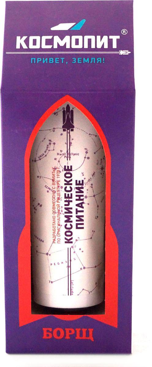 Космопит космическое питание борщ, 165 г.0013Уникальный продукт, в составе есть всё необходимое. В упаковке находится беспламенный автономный подогреватель - КосмоГрелка. Теперь можно провести настоящий химический эксперимент прямо не выходя из дома или офиса. Спиртовая салфетка для дезинфекции горлышка тубы и рук. КосмоКлюч - для удобства выдавливания и, конечно, информационно-познавательный вкладыш, который не оставит вас без интересной истории на вечер.