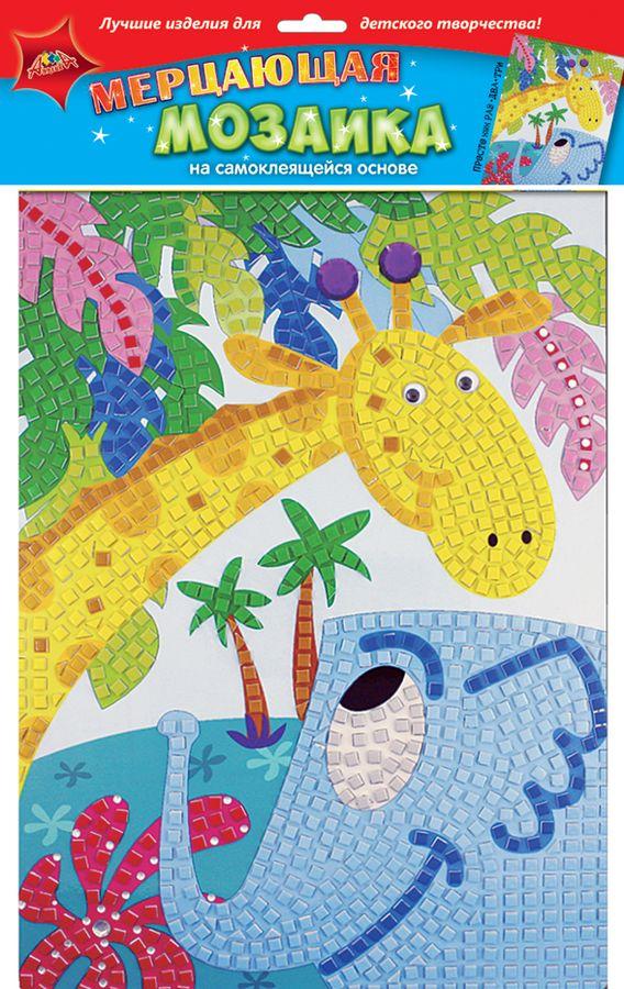 Апплика Мозаика на самоклеящейся основе Жираф и слон апплика аппликация жираф из самоклеящегося мягкого пластика