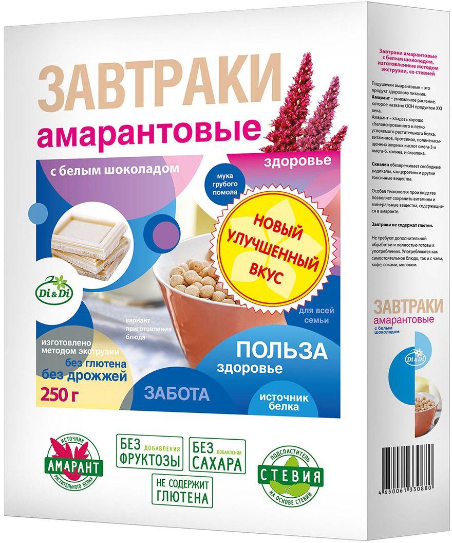 Di & Di завтраки амарантовые с белым шоколадом, 250 г0120710Завтраки амарантовые с белым шоколадом, изготовленные методом экструзии со стевией.