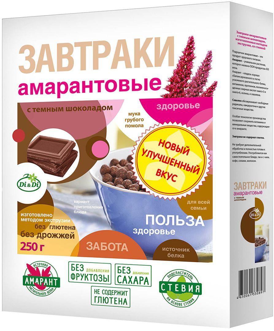 Di & Di завтраки амарантовые с темным шоколадом, 250 г0120710Завтраки амарантовые с тёмным шоколадом, изготовленные методом экструзии со стевией.