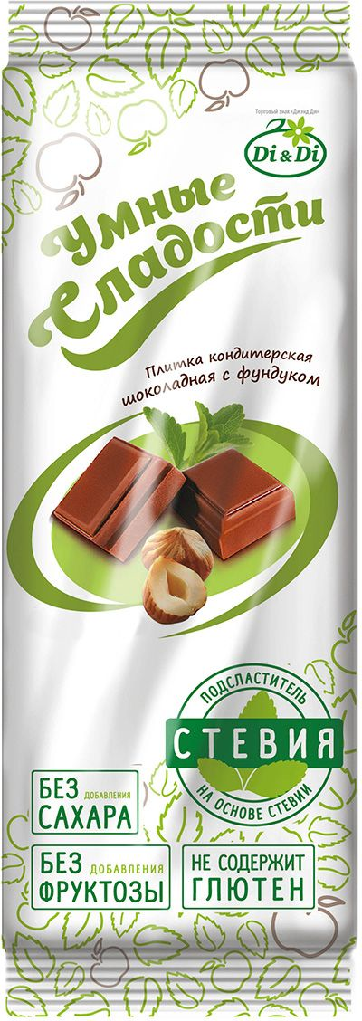 Умные сладости плитка с фундуком, 90 г0120710Плитка кондитерская Умные сладости с фундуком, со стевией. Продукт обладает высокой питательной ценностью, не содержит глютена, предназначен для всех категорий населения.