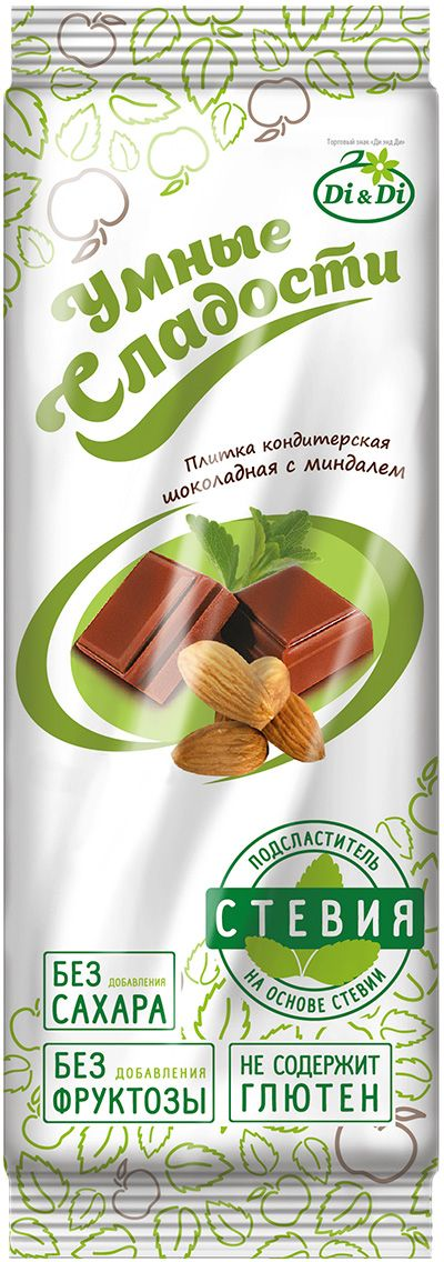 Умные сладости плитка с миндалем, 90 г0120710Кондитерская плитка без сахара, со стевией, с миндалем. Содержит подсластители. При чрезмерном употреблении могут оказывать слабительное действие (суточная доза потребления изомальта 30 г). Противопоказано при индивидуальной непереносимости к белку молока. Может содержать следы (или незначительное количество) арахиса и орехов.