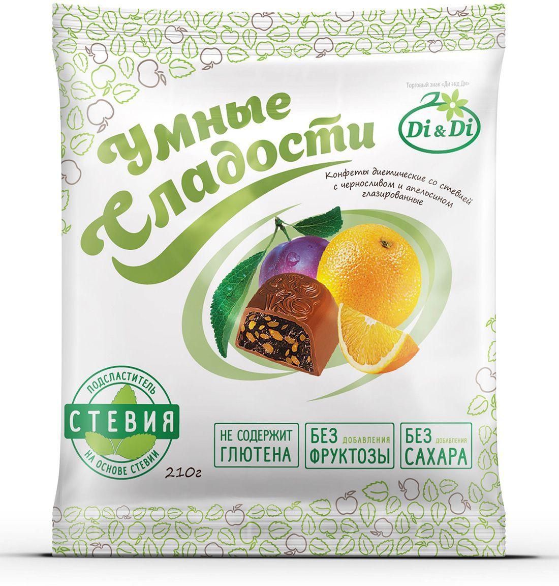 Умные сладости конфеты Чернослив с апельсином глазированные, 210 г0120710Конфеты со стевией Умные сладости с черносливом и апельсином глазированные. Продукт обладает высокой питательной ценностью, не содержит глютена, предназначен для всех категорий населения. Внимание! Содержит подсластители. При чрезмерном употреблении может оказывать слабительное действие. Уважаемые клиенты! Обращаем ваше внимание, что полный перечень состава продукта представлен на дополнительном изображении.