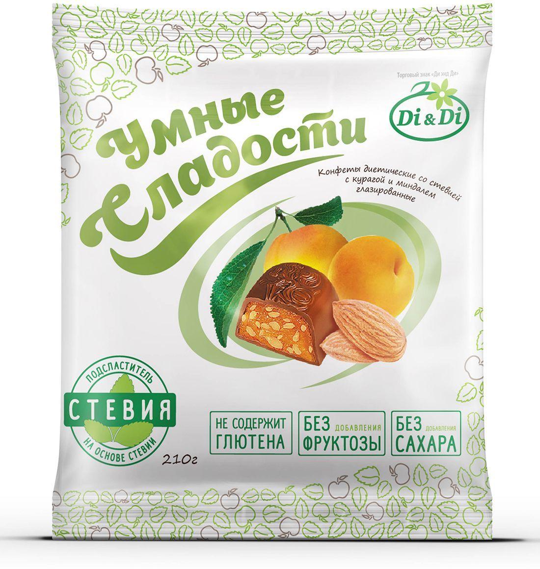 Умные сладости конфеты Курага с миндалем в шоколадной глазури, 210 гМС-00007454Продукт обладает высокой питательной ценностью, не содержит глютена, предназначен для всех категорий населения. Противопоказания: индивидуальная непереносимость молочного белка, лецитина соевого и орехов, следов арахиса. Содержит подсластитель. При чрезмерном употреблении может оказывать слабительное действие (суточная доза потребления изомальта 30 г). Продукт может содержать фрагменты фруктовых косточек.