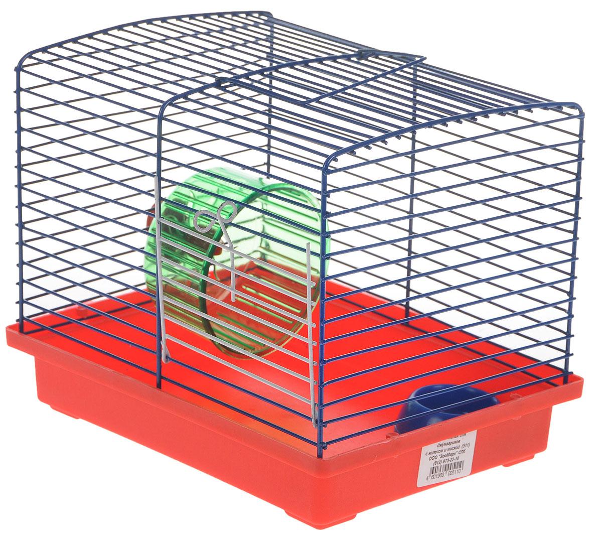 Клетка для джунгариков ЗооМарк, с колесом и миской, цвет: красный поддон, синяя решетка, 23 х 18 х 19 см0120710Клетка ЗооМарк, выполненная из пластика и металла, подходит для мелких грызунов. Изделие оборудовано колесом для подвижных игр и пластиковой миской. Клетка имеет яркий поддон, удобна в использовании и легко чистится. Сверху имеется ручка для переноски. Такая клетка станет личным пространством и уютным домиком для маленького грызуна.Комплектация: - клетка с поддоном;- миска;- колесо.