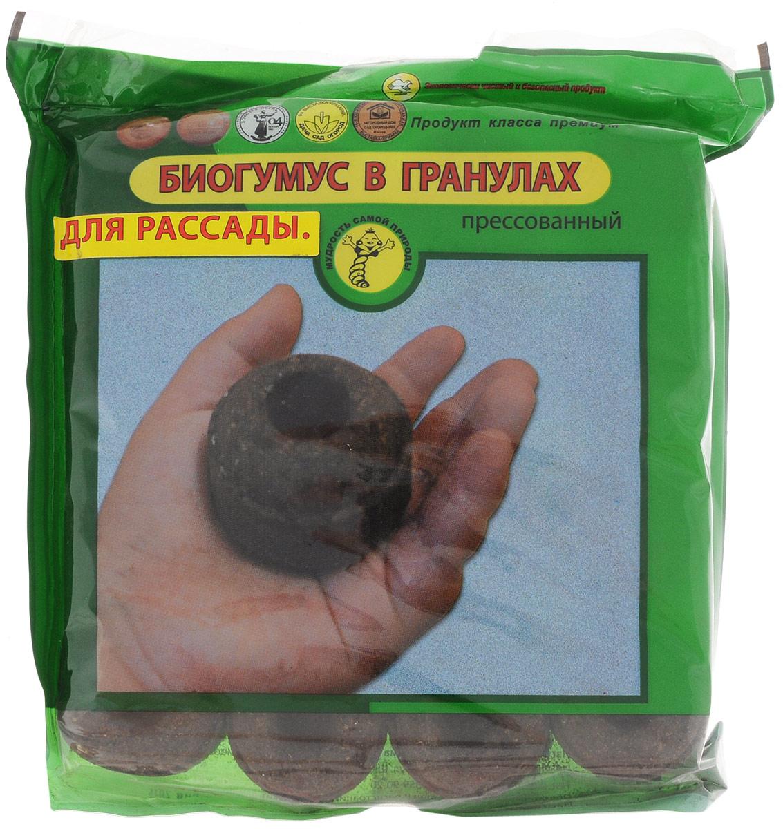 Удобрение Поля Русские Биогумус. Биоконтейнер, для рассады, 64 г х 16 шт8719400007664Удобрение Поля Русские Биогумус. Биоконтейнер выполнено в виде гранул и предназначено для выращивания рассады. Удобрение обеспечивает оптимальные условия для прорастания зародыша семян в начальный критический период. Благодаря биогумусу происходит дружная всхожесть, увеличивается продуктивность растений с одновременным повышением качества продукции, стимулируется корнеобразование, повышается сопротивляемость растений к заболеваниям. Биогумус, полученный промышленной популяцией дождевых червей путем переработки подстилочного навоза КРС, является наилучшим органическим удобрением для выращивания растений. Содержит полезную микрофлору, гуминовые вещества, ферменты, витамины и биологически активные вещества, которые подавляют болезнетворную микрофлору.Состав: биогумус.Содержание питательных элементов: азот - не менее 0,6%, фосфор - не менее 0,5%, калий - не менее 0,8%, pH - не менее 7,0.Микроэлементы: Zn, Gu, Mn, Mo, B, Fe, Se, I.Товар сертифицирован.