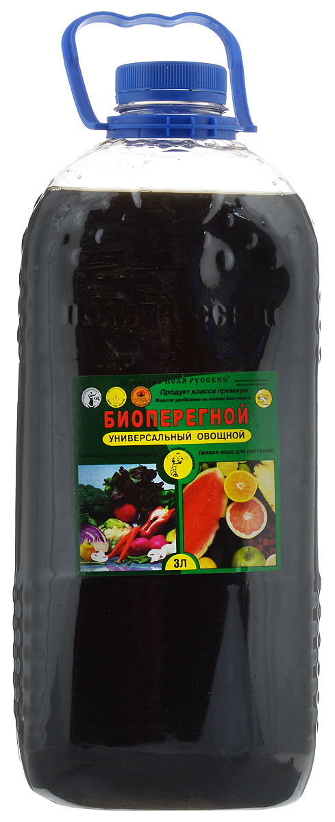 Жидкое удобрение Поля Русские Биоперегной, для овощей, универсальное, 3 л391602Органическое удобрение Поля Русские Биоперегной - это комплекс натуральных питательных элементов, гуминовых веществ, стимуляторов роста и развития растений. Удобрение получено из биогумуса, произведенного дождевыми червями российской селекции. Содержит в себе все компоненты биогумуса в растворенном состоянии, биологически активные вещества, полезную микрофлору, другие метаболиты дождевых червей, аминокислоты, витамины, природные фитогормоны, микро- и макроэлементы. Повышает всхожесть семян (1,5-2 раза), урожайность, устойчивость растений к заболеваниям, стимулирует корнеобразование, рост и развитие, уменьшает содержание нитратов, тяжелых металлов и радионуклидов в сельскохозяйственной продукции, увеличивает содержание сахаров, белков и витаминов в плодах и в овощах и сокращает сроки их созревания (на 12-15 дней). Удобрение предназначено для замачивания семян, подкормки путем полива и опрыскивания зерновых, овощных, плодово-ягодных и других культур в качестве стимулятора роста, что фактически является живой водой для растений. Состав: гуминовых веществ - не менее 2,5 г/л; рН - не менее 7,5. Природные фитогормоны, аминокислоты и витамины. Микроэлементы: Mg, Fe, B, Mn, Cu, Mo, Zn.Объем: 3 л.