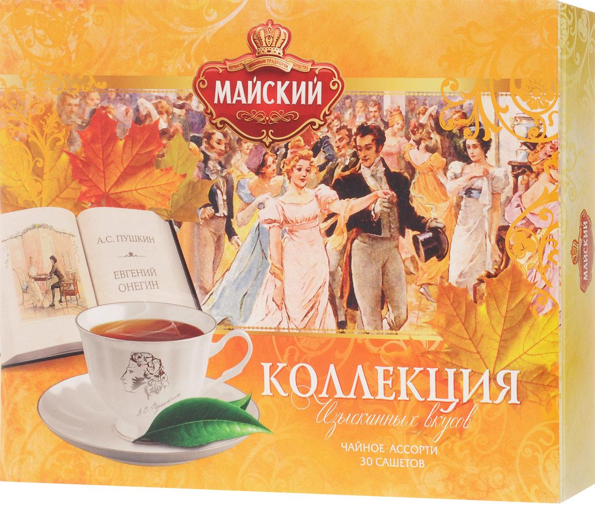 Майский Коллекция изысканных вкусов чай черный в пакетиках, 30 шт0120710Уникальная коллекция вкусов чая Майский в изысканном подарочном формате упаковки.В набор входят:Благородный Цейлон:Совершенство классики. Исключительный обволакивающий нежный вкус Высокогорного Цейлонского чая с выраженным цветочным ароматом в Майский Благородный Цейлон.Ароматный бергамот:Безупречное сочетание насыщенного черного чая и свежих цитрусовых ноток. Откройте для себя пленительные оттенки любимого аромата в каждой чашке Майский Ароматный Бергамот.Душистый чабрец:Абсолютная гармония черного чая и летнего пряного аромата чабреца. Майский Душистый Чабрец!Смородина с мятой:Волнующее сочетание вкуса черного чая, сочной спелой смородины м натуральной мяты. Окунитесь в атмосферу цветущего сада с новым Майский Смородина с Мятой.Пряный Восток:Насыщенный вкус черного чая с пряными нотками кардамона и согревающим ароматом корицы. Истинные ценители отметят исключительное сочетание специй в новом чае Майский Пряный Восток.