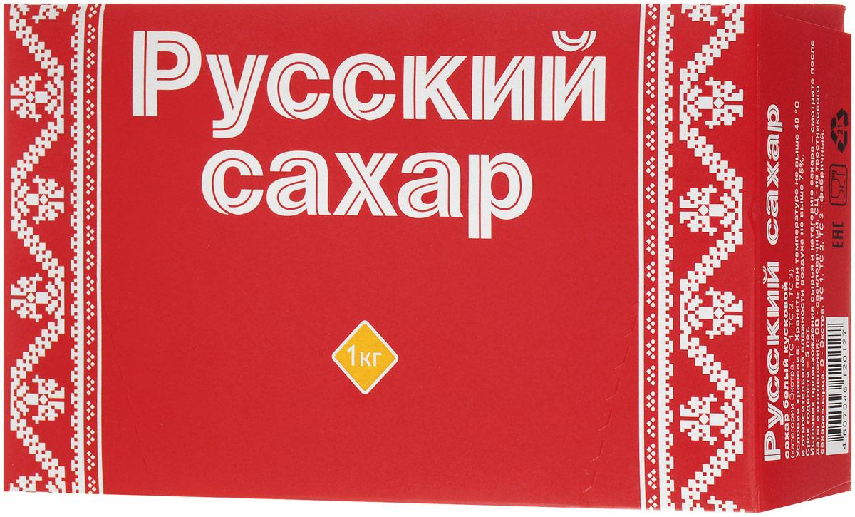 Русский сахар сахар-рафинад быстрорастворимый, 1 кг0120710Прессованный быстрорастворимый сахар-рафинад от компании Русский сахар изготовлен из качественного сырья - сахарной свеклы. Отлично подойдет для ежедневного употребления с различными напитками.Уважаемые клиенты! Обращаем ваше внимание на то, что упаковка может иметь несколько видов дизайна. Поставка осуществляется в зависимости от наличия на складе.