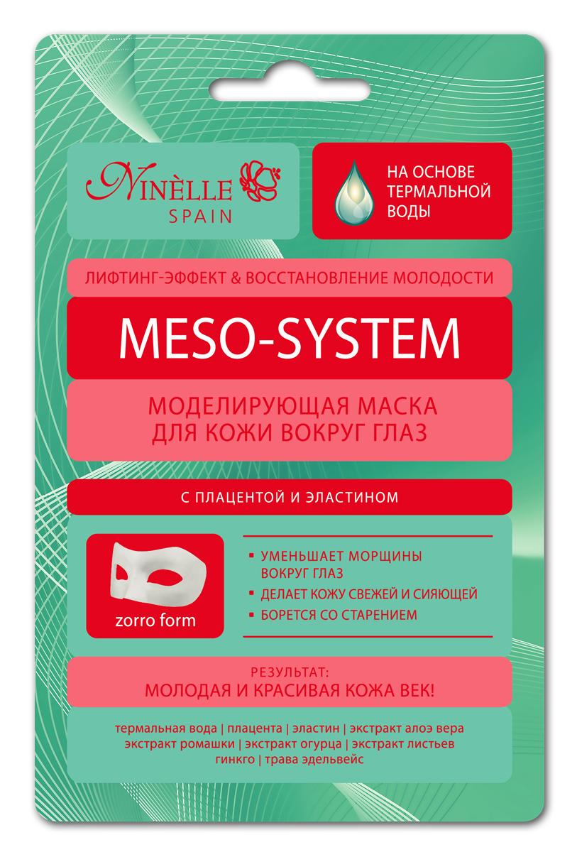 Meso-System Моделирующая маска для кожи вокруг глаз с плацентой и эластиномNL581-80226Ninelle MESO-SYSTEM Моделирующая маска для кожи вокруг глаз с плацентой и эластином, обеспечивает мгновенный лифтинг - эффект и восстановление молодости. Экстракты огурца и листьев гинкго повышают эластичность стенок кровеносных сосудов, снимают отечность и усталость. Экстракт эдельвейса является мощным антиоксидантом, предупреждает раннее старение кожи и сокращает имеющиеся морщины вокруг глаз. Результат: молодая и красивая кожа век! 12г