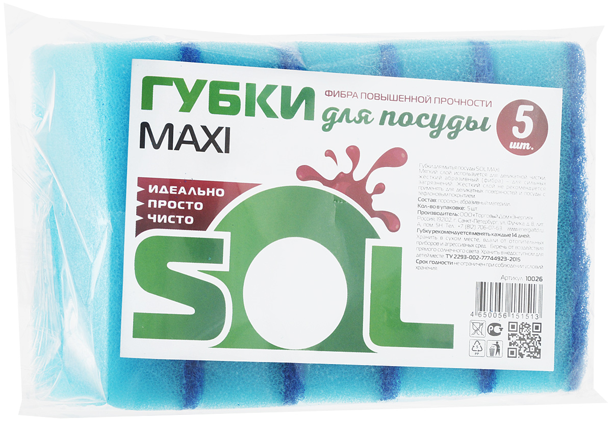 Губка для мытья посуды Sol Maxi, цвет: голубой, 5 штZ-0307Губки Sol Maxi предназначены для мытья посуды и других поверхностей. Выполнены из поролона и абразивного материала. Мягкий слой используется для деликатной чистки и способствует образованию пены, жесткий - для сильных загрязнений. Жесткий слой не рекомендуется применять для деликатных поверхностей и посуды с тефлоновым покрытием.Размер губки: 7 х 8,5 х 2,5 см.